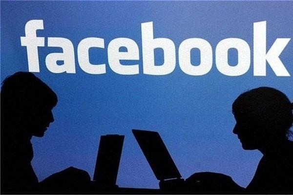 Facebook hakkında bilmedikleriniz