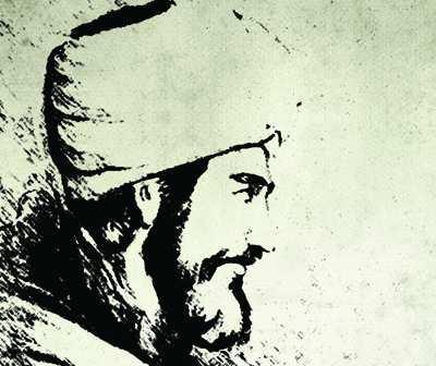İbn Haldun AKM'de konuşulacak