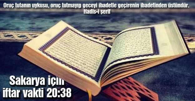 Allah'ın rahmeti ve gazabı