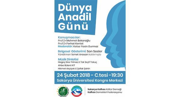 """Diller diyarı Sakarya'da """"Anadil Dil Günü"""" kutlaması"""