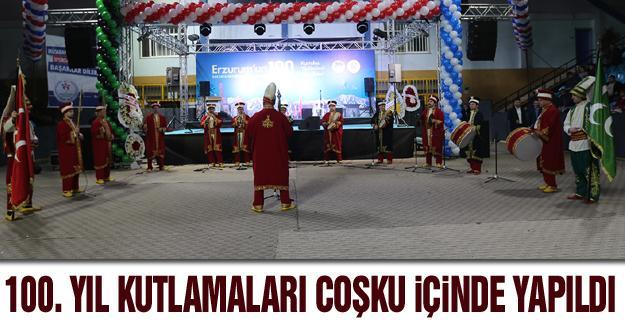 Erzurum'un düşman işgalinden kurtuluşu kutlandı