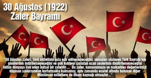 30 Ağustos (1922) Zafer Bayramı
