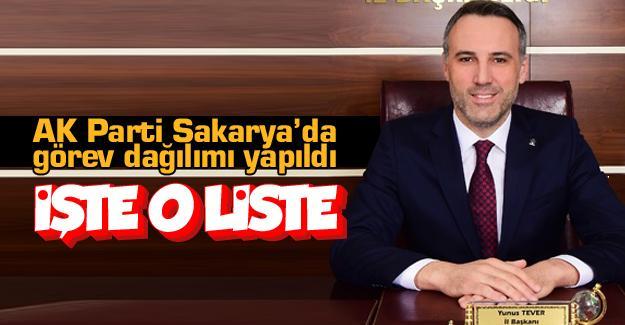 AK Parti Sakarya'da görev dağılımı yapıldı