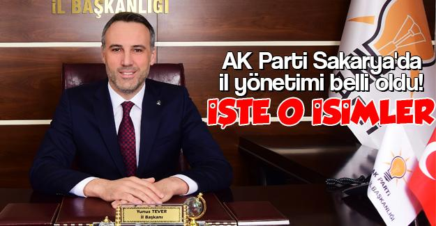 AK Parti Sakarya'da il yönetimi belli oldu!