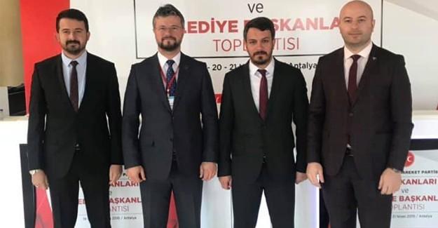 Pilavcı ve Akar Antalya'da düzenlenen toplantıya katıldı