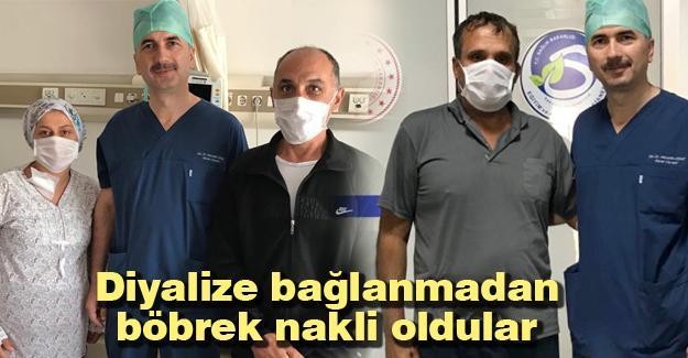 SAÜEAH'ta başarılı iki ameliyat daha