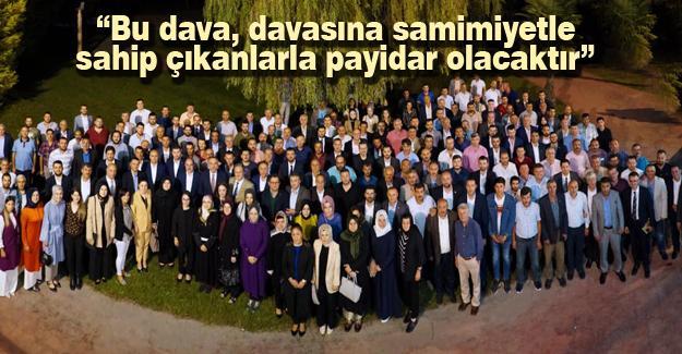 AK Parti birim başkanları toplantısı yapıldı
