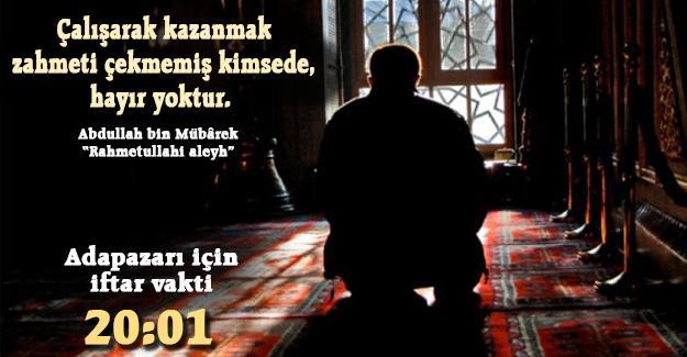 Ramazanda ibadet ve iyiliğin sevabı