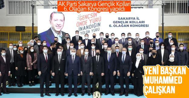 AK Parti Sakarya Gençlik Kolları 6. Olağan Kongresi yapıldı