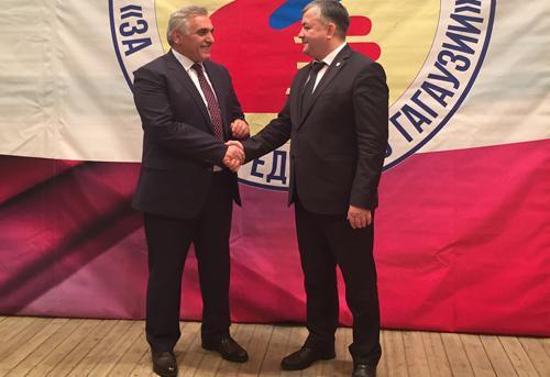 İnci'den Moldova Cumhurbaşkanı adayına destek