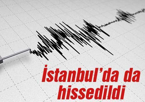 Bursa'da 4,5 büyüklüğünde deprem meydana geldi
