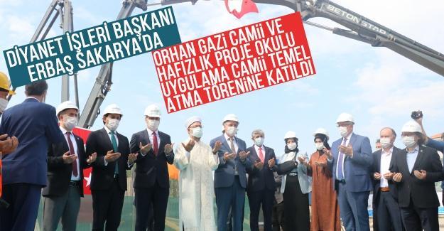 Diyanet İşleri Başkanı Prof. Dr. Ali Erbaş Sakarya'da