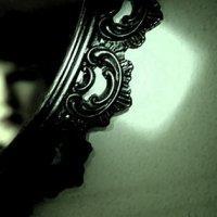 Aynanın dili